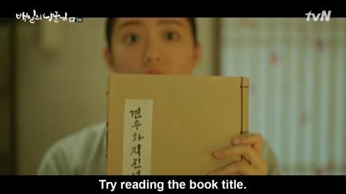 Read 1