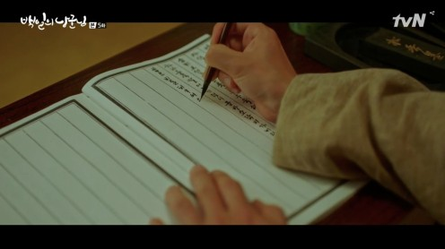 Write 4